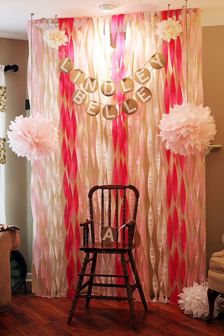 Home decoration ideas for birthday party for Backdrop decoration for birthday